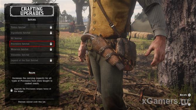 Upgrade bags for provisions in the game RDR 2