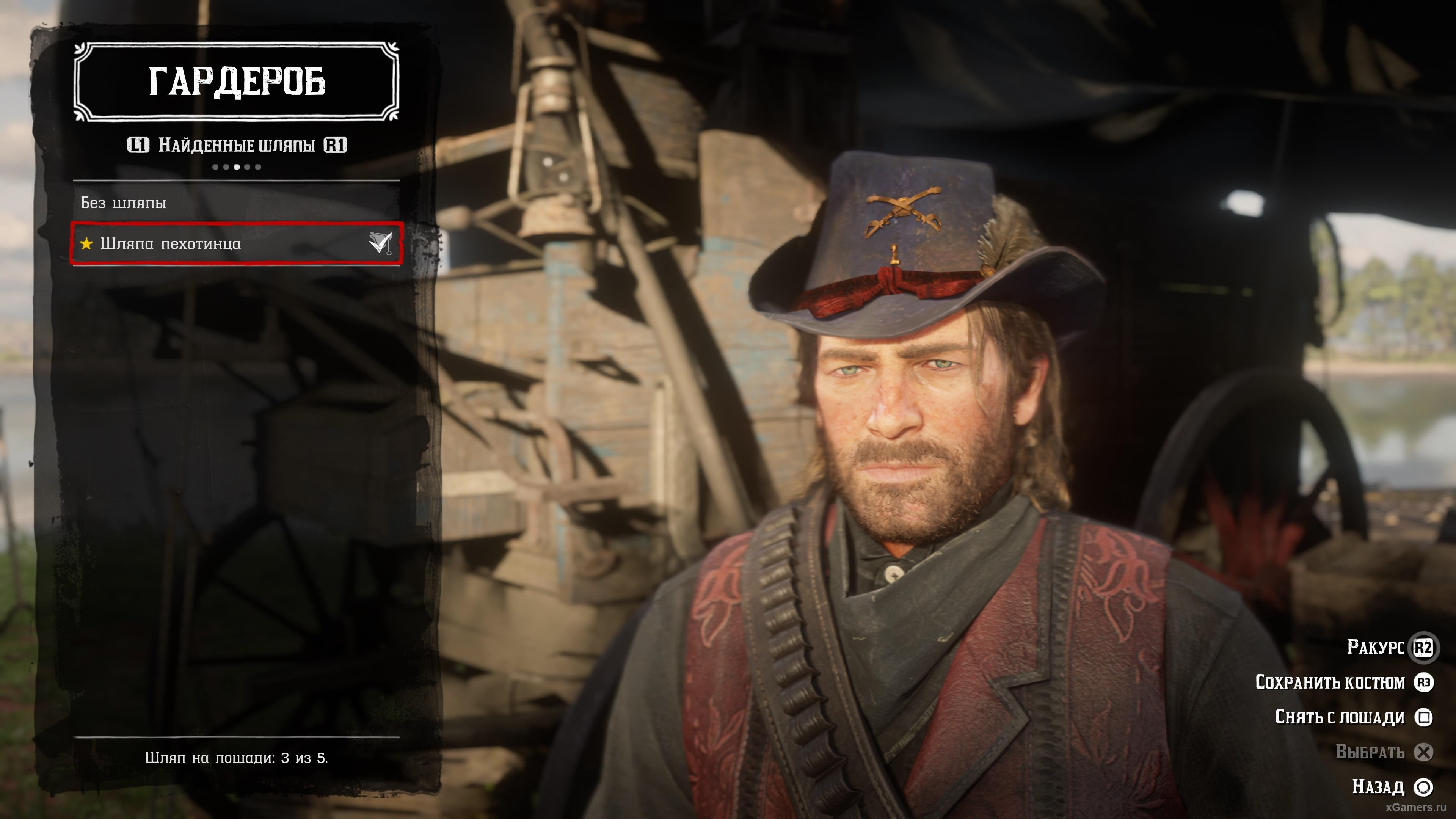 The rare hat of the civil war is in Fort Brennan