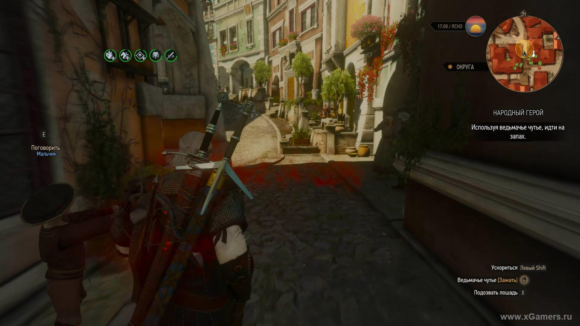 The Witcher follows the trail in the quest Goodness, Gracious, Great Balls of Granite
