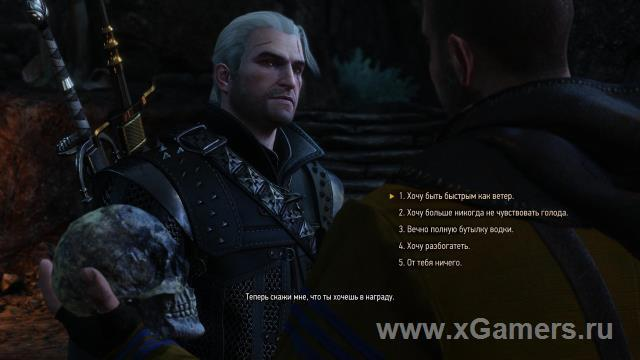 Video Walkthrough: Goodness, Gracious, Great Balls of Granite - Witcher 3