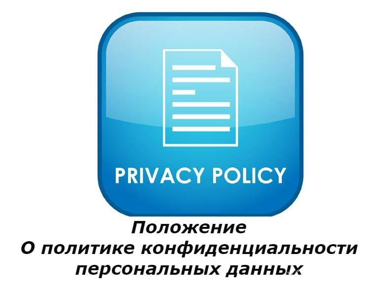 Privacy Policy for Personal Data - xGamers
