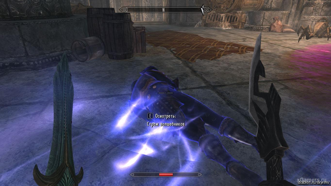 Charging Soul Gems Method - Capture Souls in Skyrim