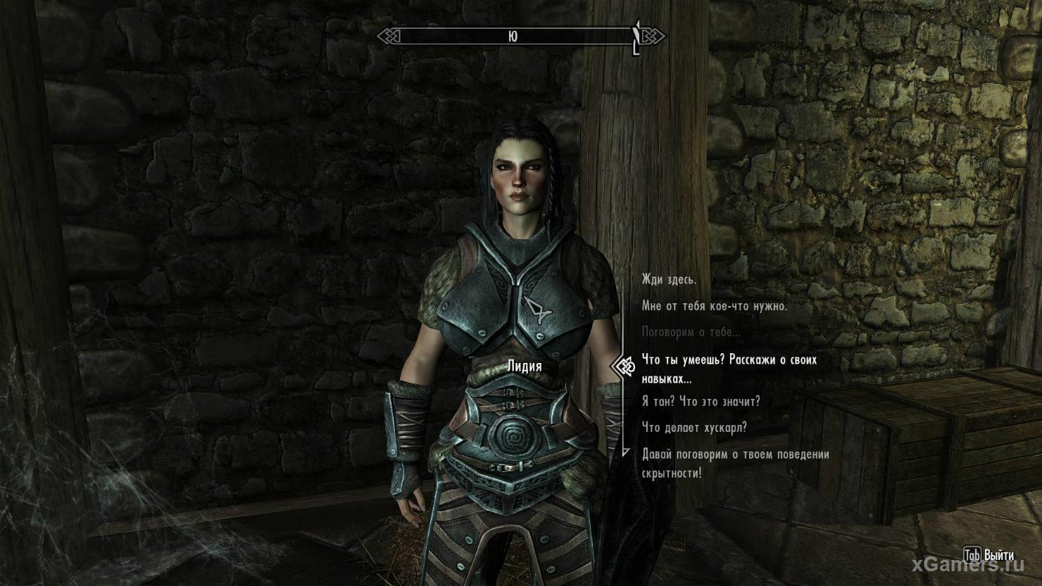 Managing your companion while traveling in Skyrim