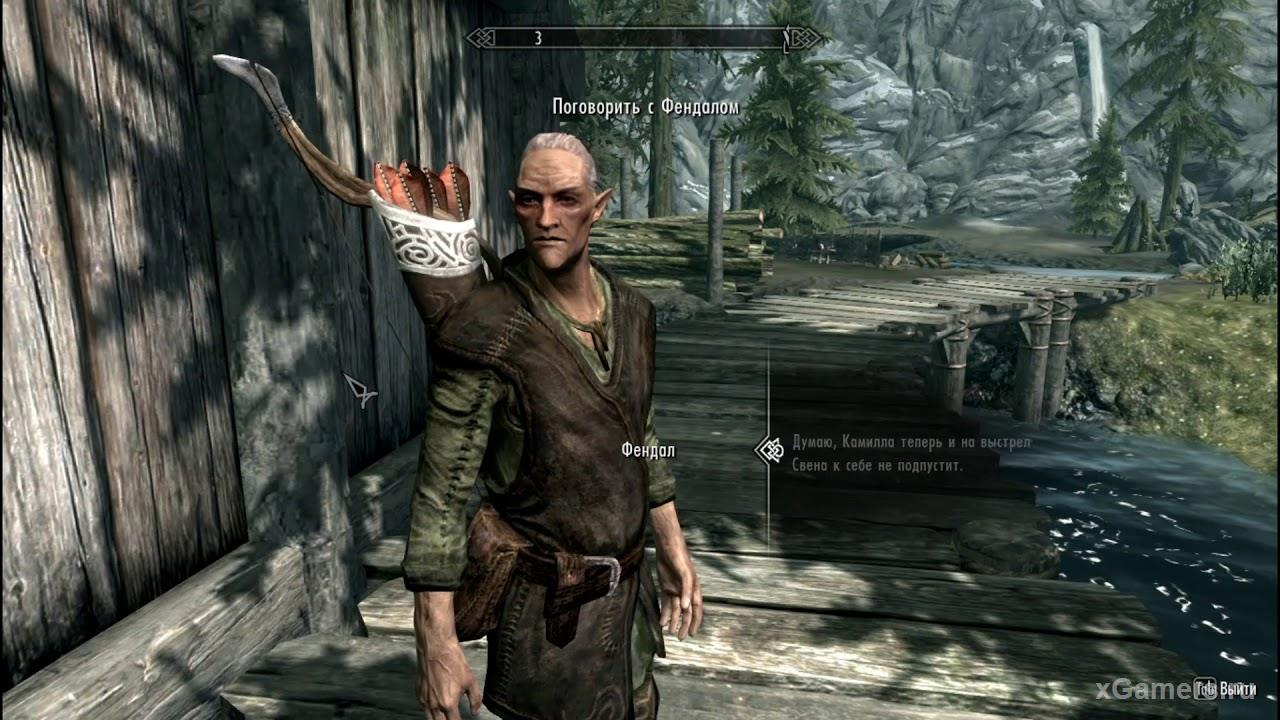 Fendal accompanies the game and teaches archery