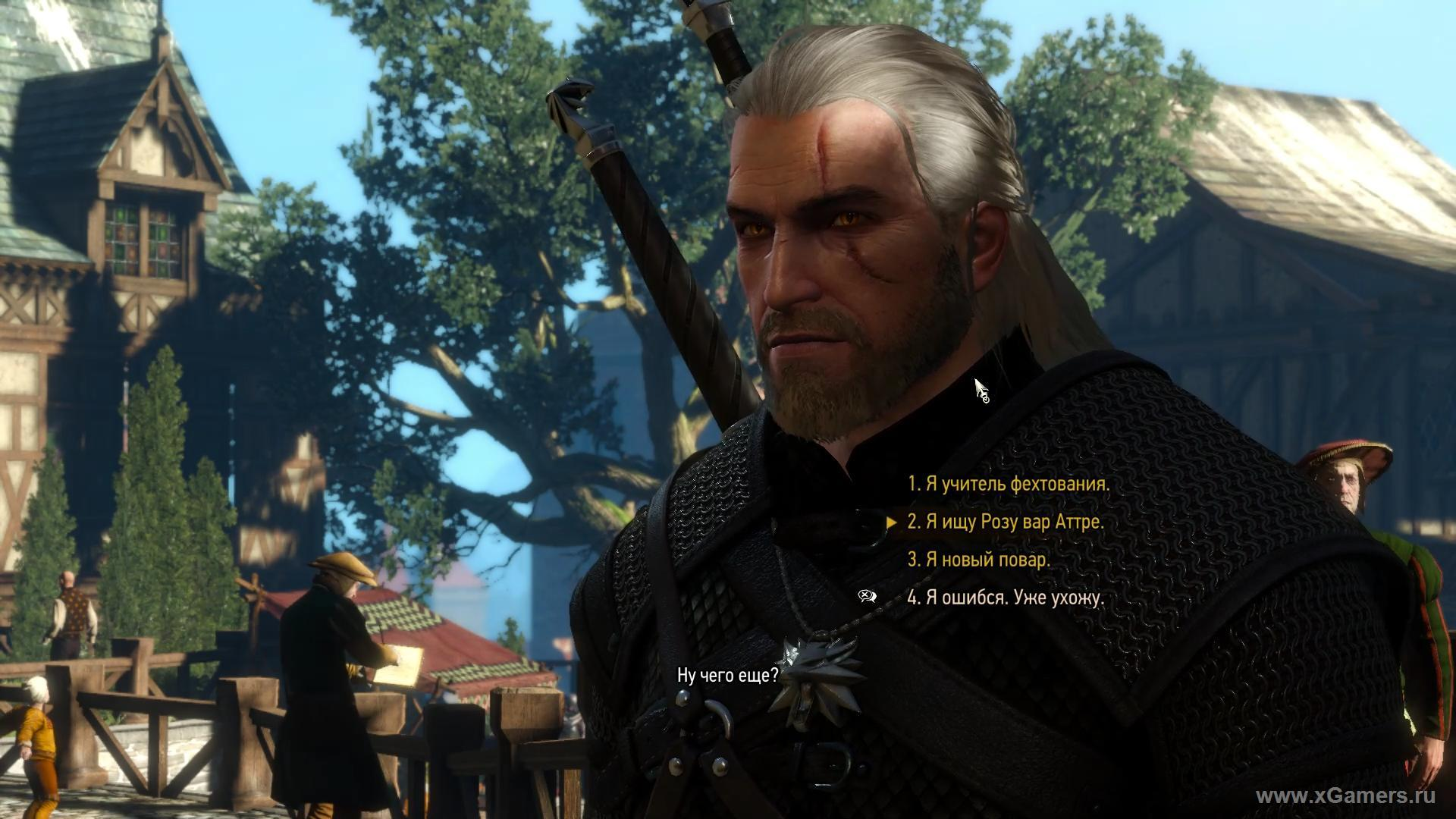 get to the villa Var Attre Witcher 3 - not allowed