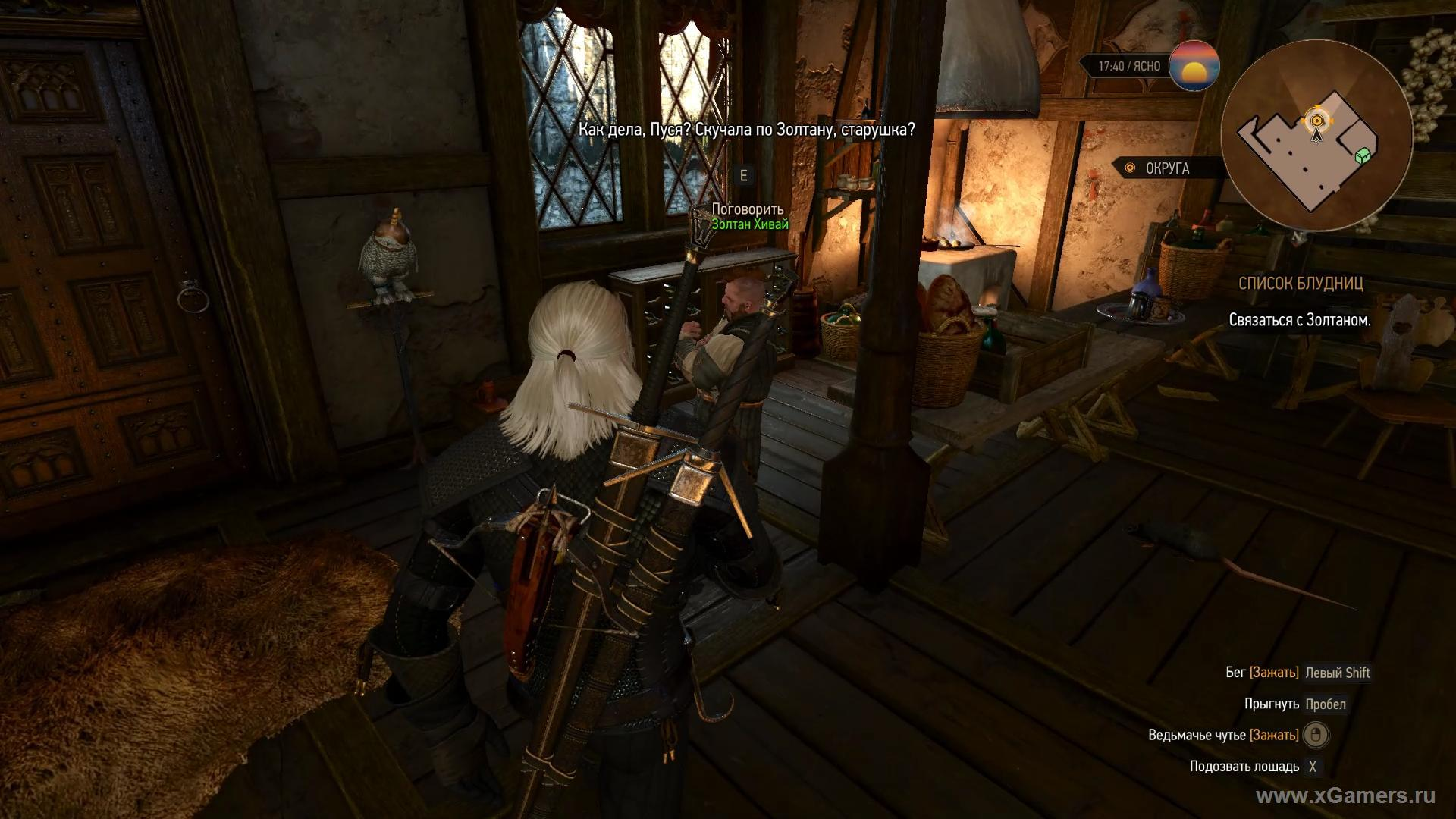 Witcher 3 where to find zoltan after the list of harlots