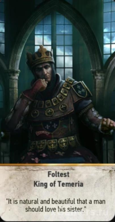 Foltest King of Temeria Gwent cards