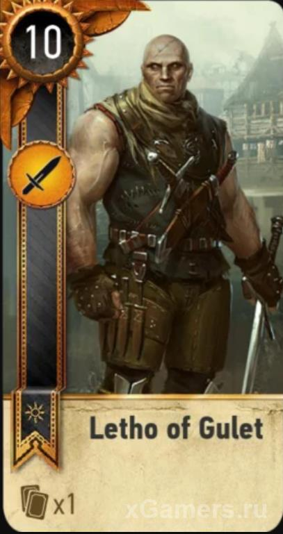 Letho of Gulet - Gwent Cards