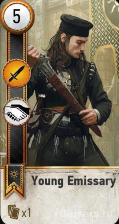 Gwent Cards - Young Emissary