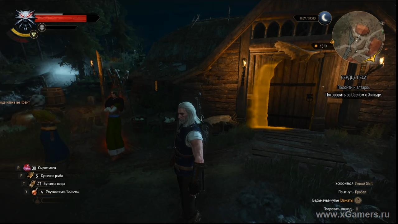 The Witcher 3 - How to Find a Person Marked by Leshim