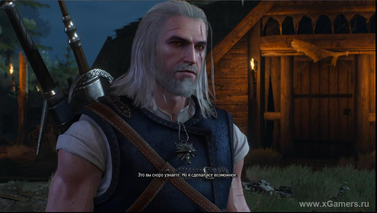 Witcher 3 In the heart of the Woods - the consequences of choice