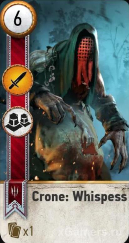 Crone: Whispess - Gwent Cards