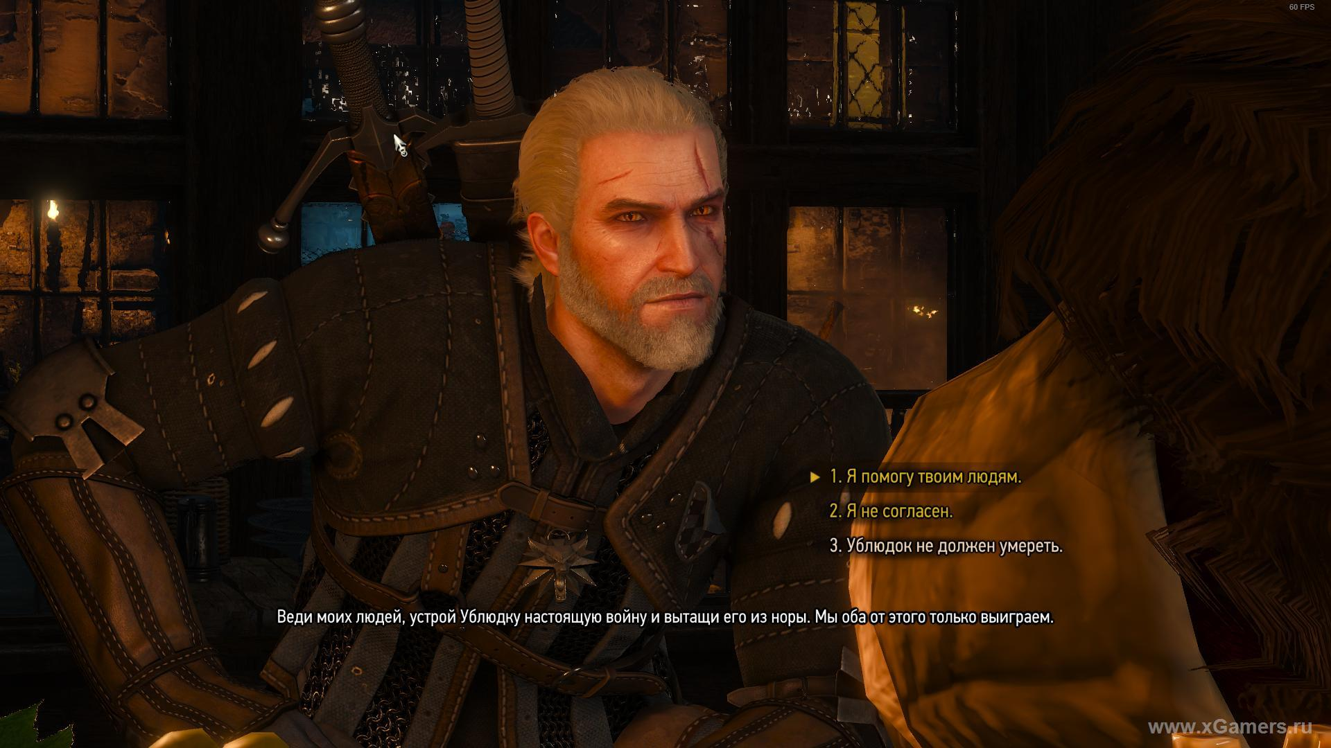 Witcher 3 gangs novigrad or hunting for younger