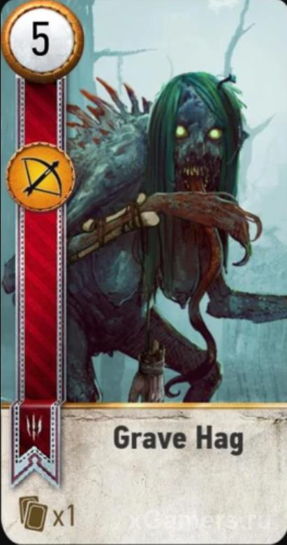 Grave Hag - Gwent Cards