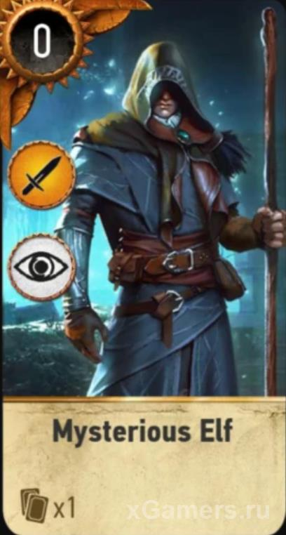 Mysterious Elf - Gwent Cards