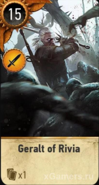 Geralt of Rivia - Gwent Cards