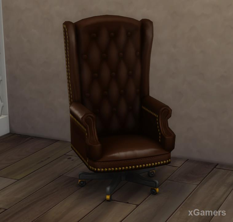 Leather chair - Vice-President