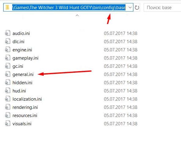 How to Enable the Console - Witcher 3. Open base directory
