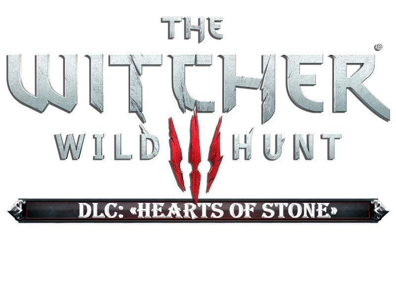 The Witcher 3 Wild Hunt: DLC Hearts of Stone