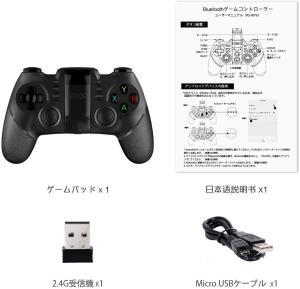Best Gaming Controllers for PC - iPega 9076