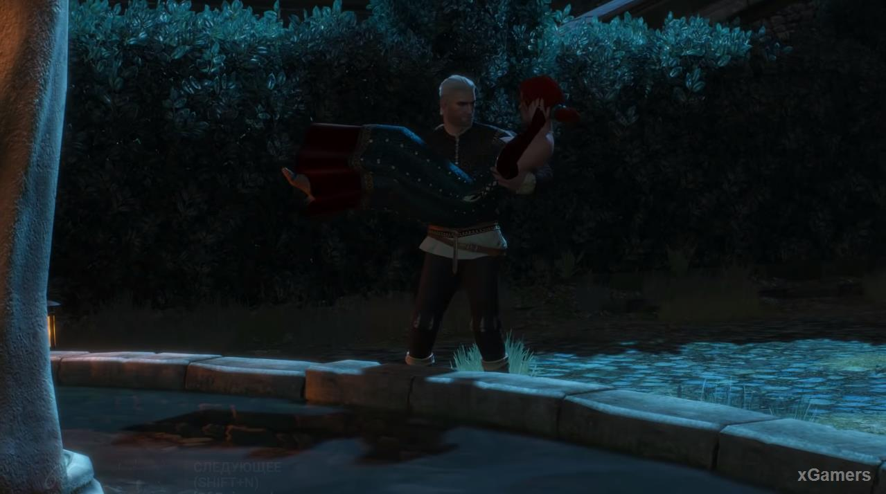 Triss will break and find himself in the arms of Geralt