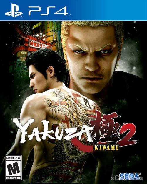 Yakuza Kiwami 2 -  It is the realization of the long-held dream that video games could equal movies in terms of storytelling.