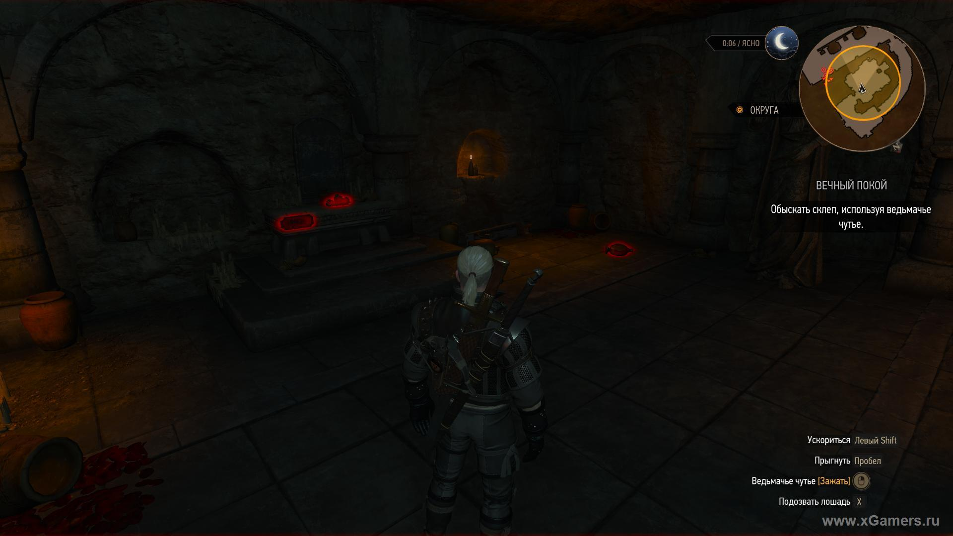 Family crypt Witcher 3