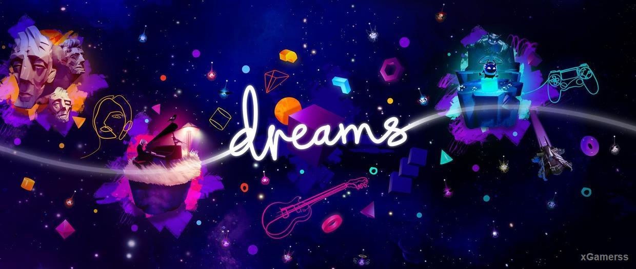 DREAMS - one of the best arcade game for PS 4