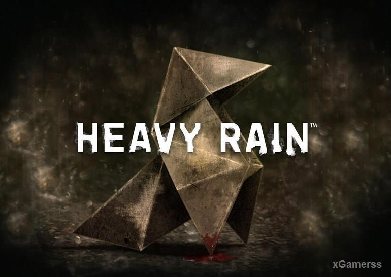 HEAVY RAIN - one of the best adventure game for PS4