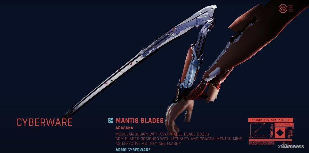 Сyberpunk 2077: Mantis Blades | Where to buy | Where to find