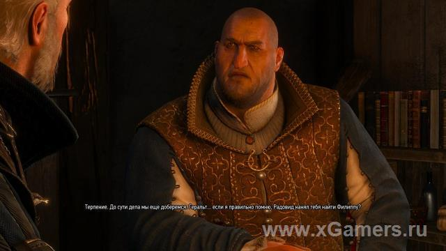 Reason of State Witcher 3 | Walkthrough | Choices and consequences