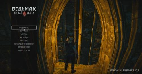 "Video passage The Witcher 3 - ""Haunted House"" [1080p HD]"