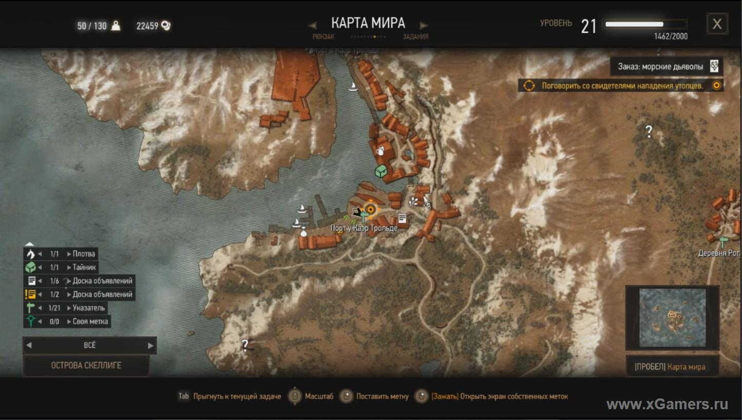 Quest (Muire Dyaeblen) in the game The Witcher 3 on the map