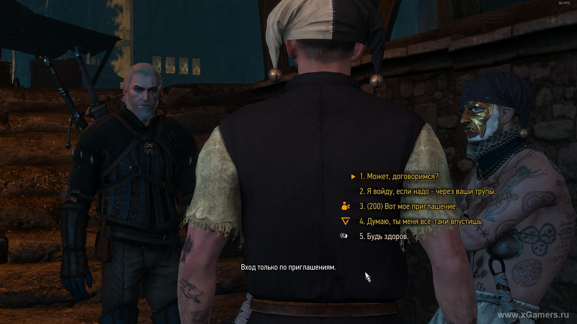 Bastard Junior Casino in Novigrad