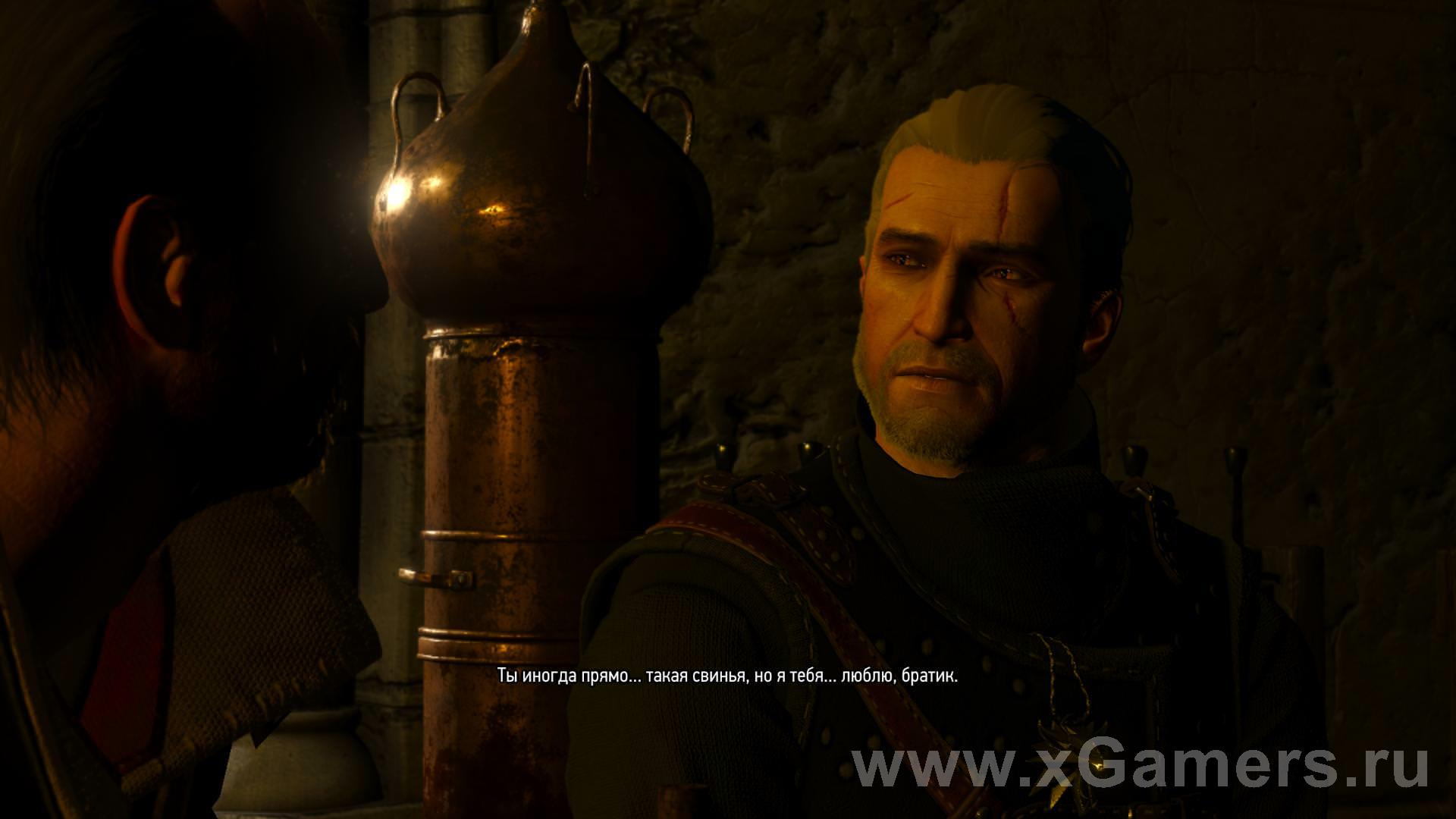 Geralt decides to talk heart to heart with Lambert