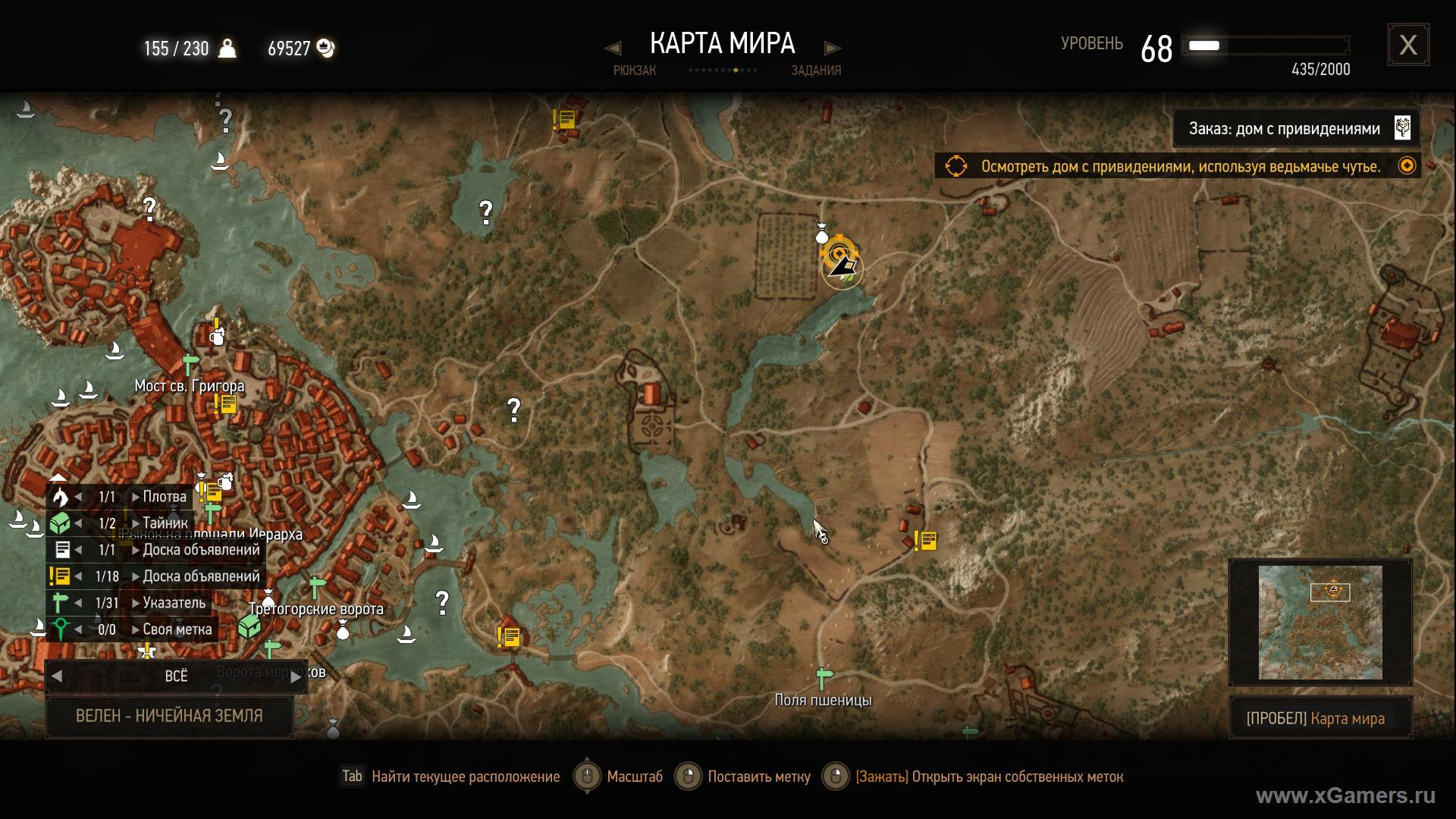 Moldavi Manor location on the map - The Witcher 3