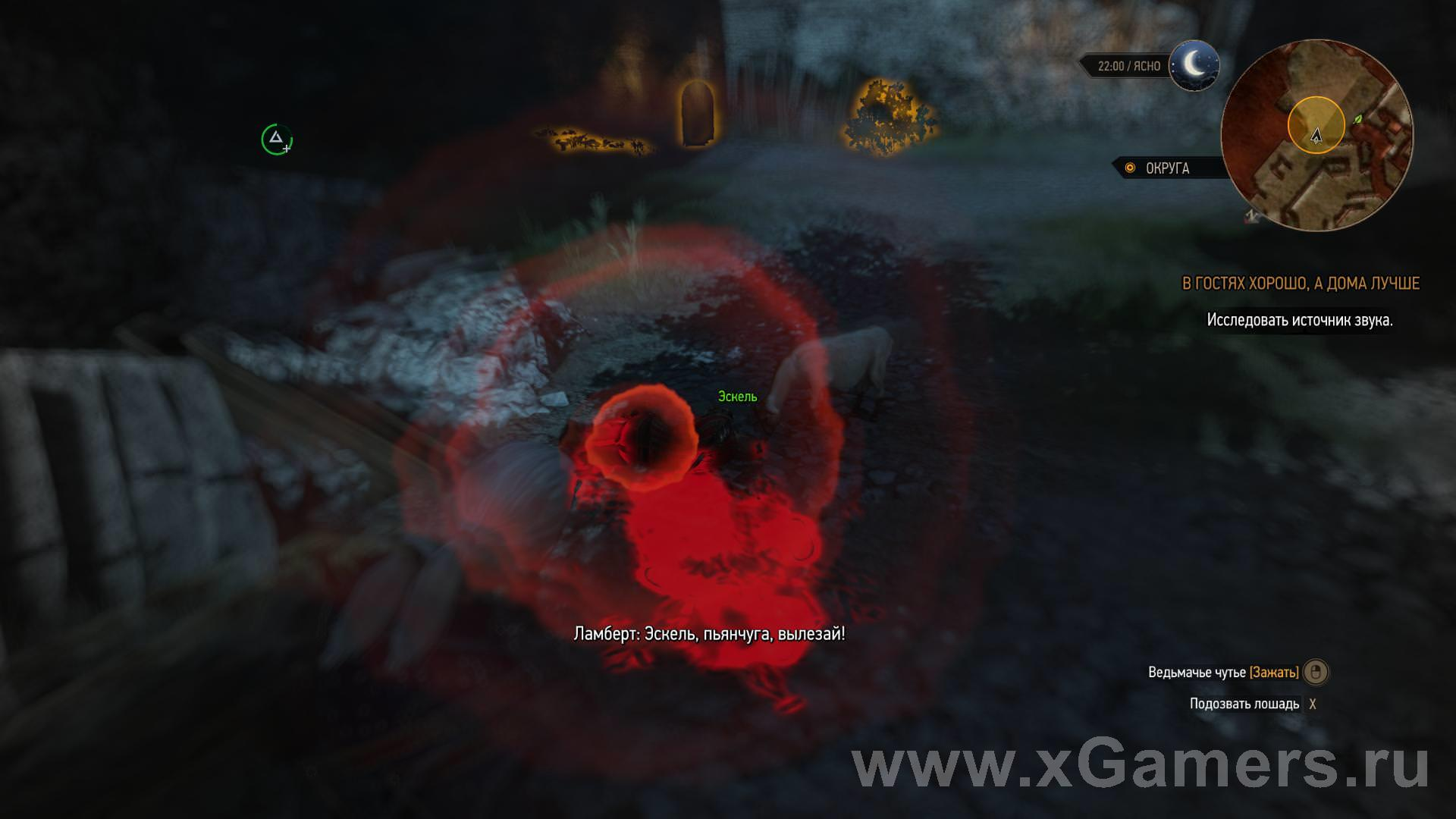 How to complete the task (No Place Like Home) in The Witcher 3 Wild Hunt