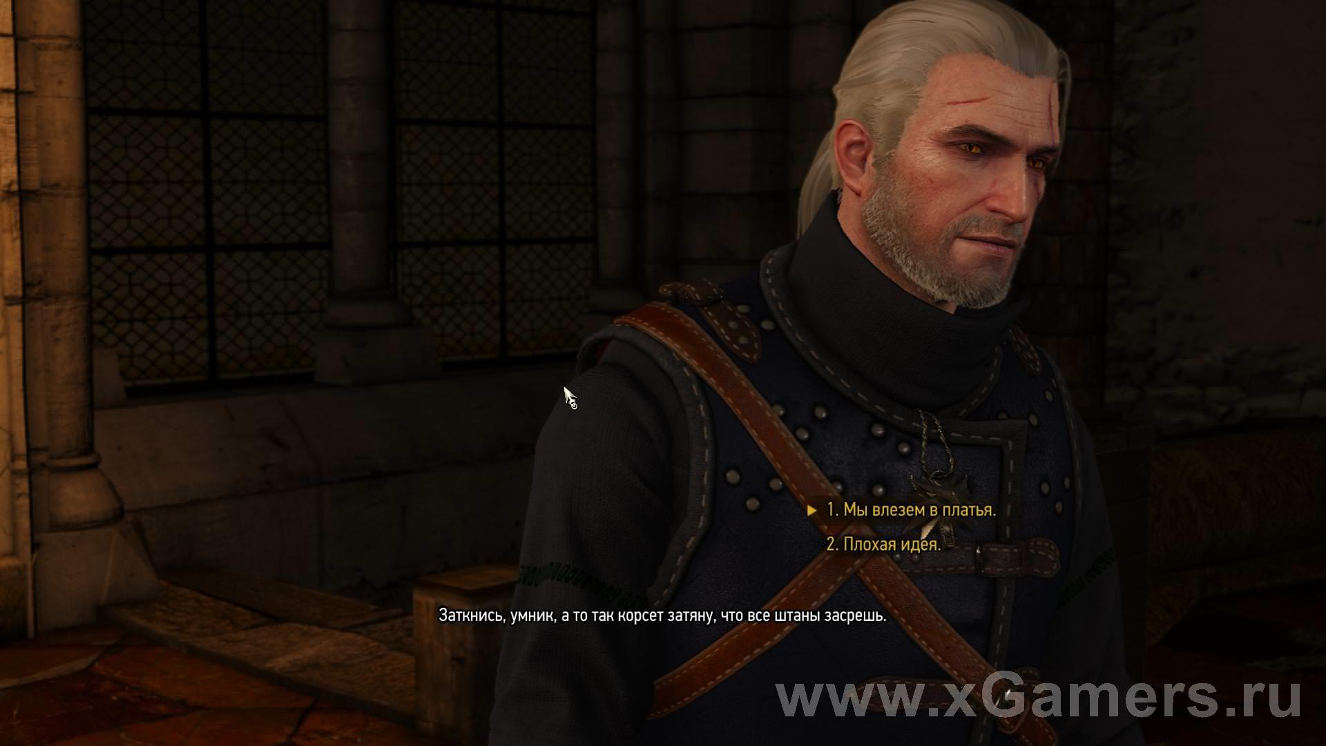 Three drunk men will immediately carry the witcher into the room with the megascope