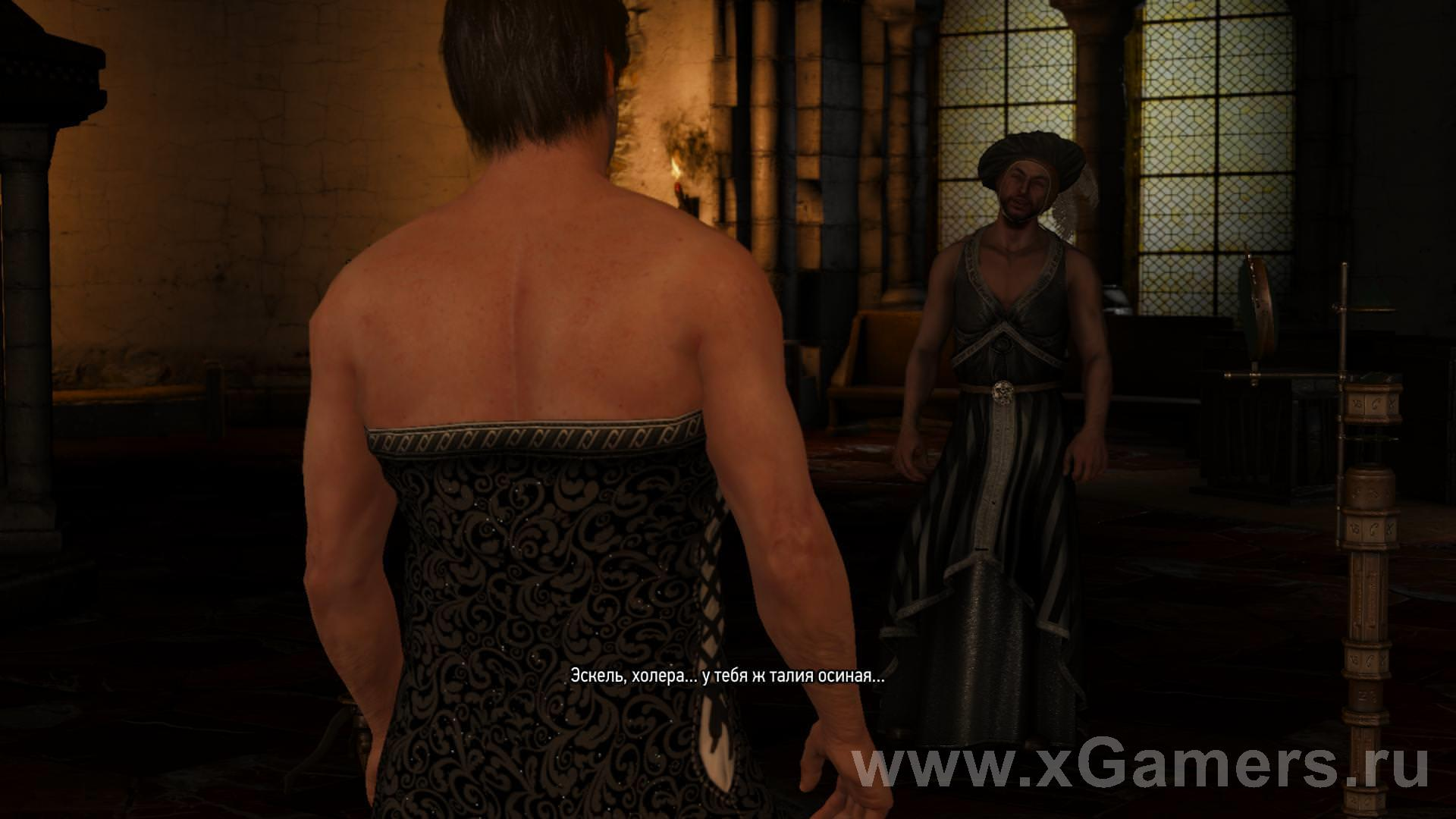 Geralt and friends in a womans dresses.