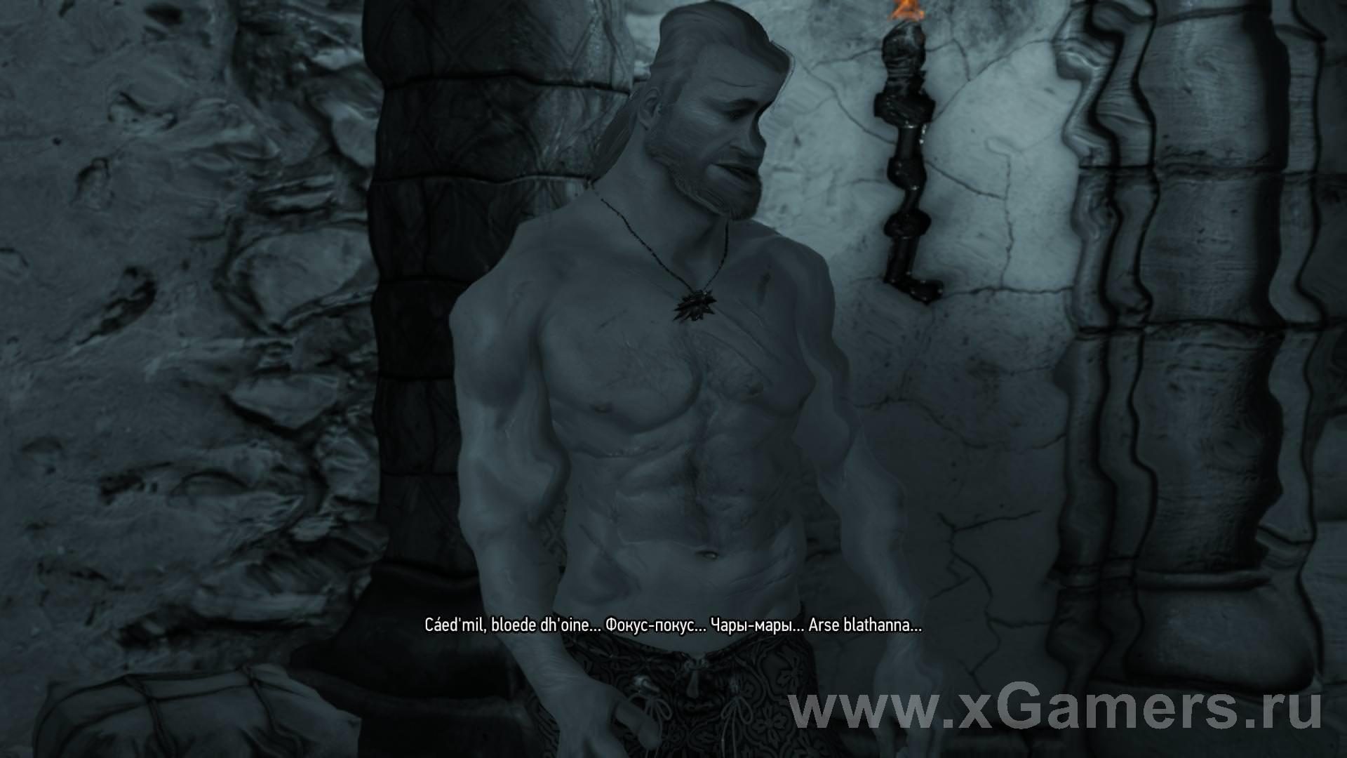 Next Geralt reads a very complex magic spell and begins the session.