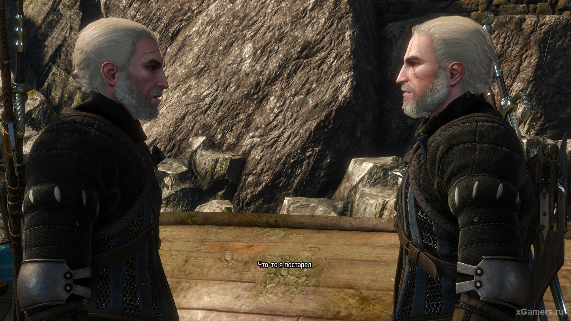 The quest : An Elusive Thief - Doppler became Geralt