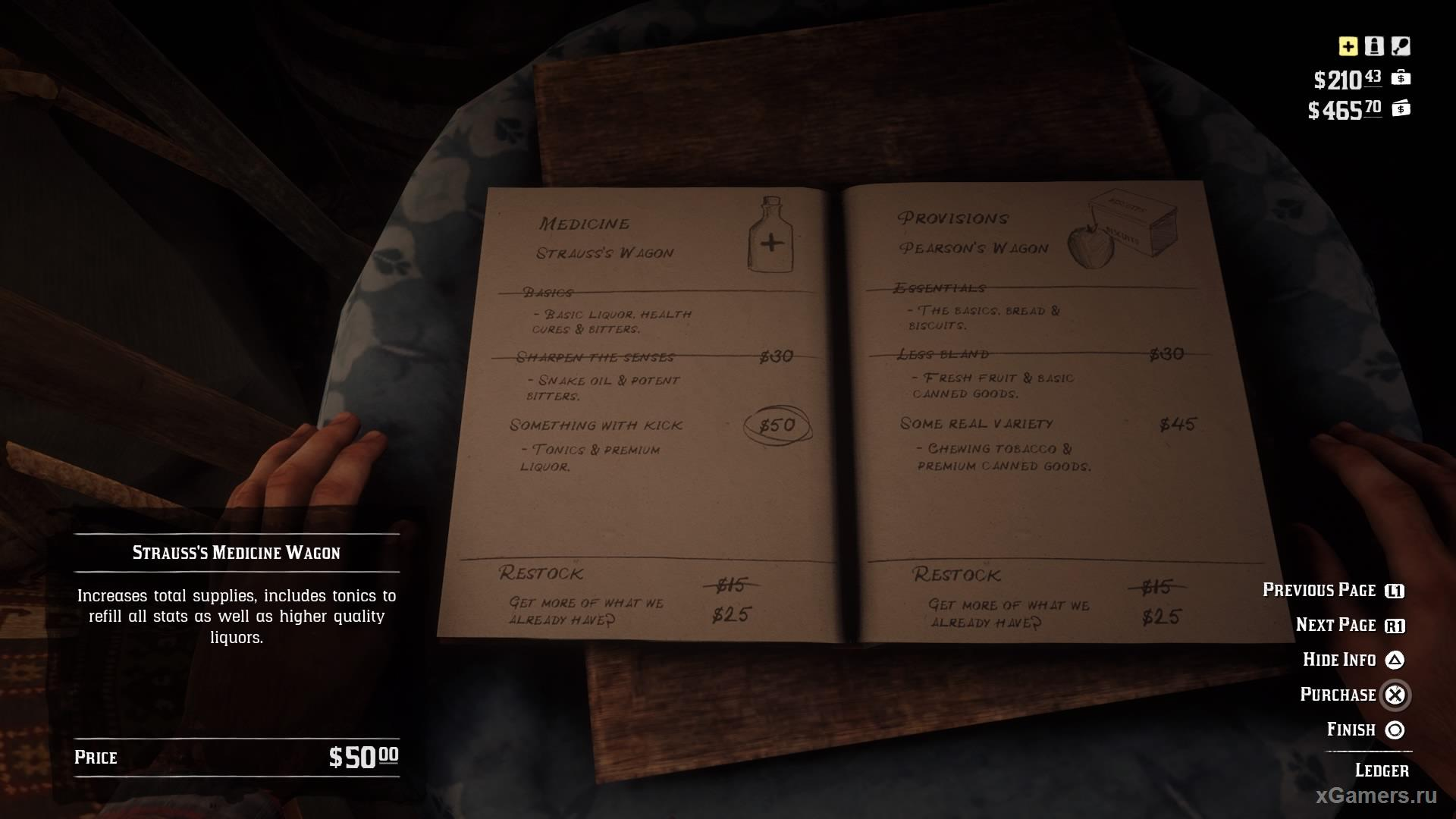 The account book will allow you to expand the range of items, upgrade drugs and ammunition