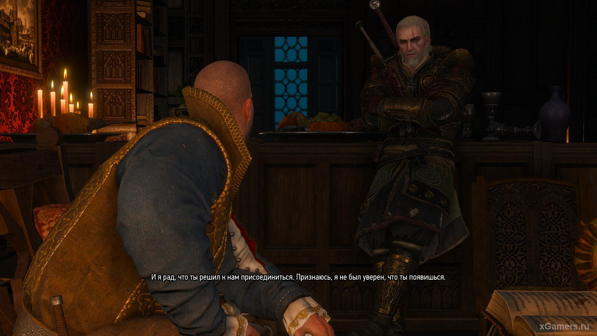 The beginning of the quest: A Deadly Plot - The Witcher 3