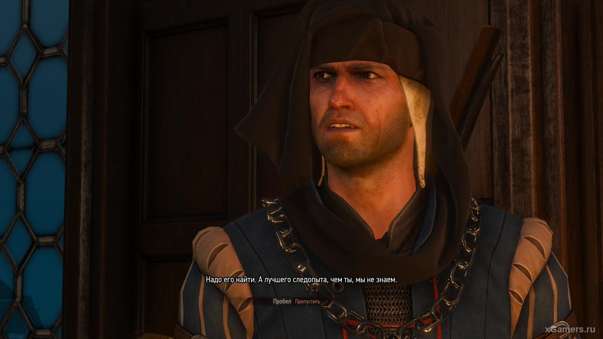 Walkthrough of the quest Deadly Conspiracy - in The Witcher 3